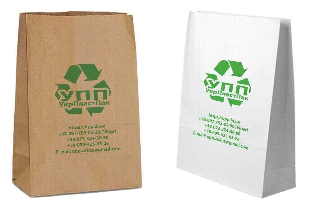 Бумажные пакеты с дном в УкрПластПак